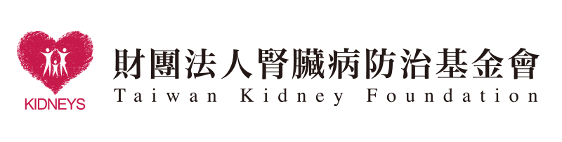 Kidney Diseases Prevention Foundation